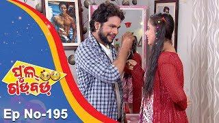 Full Gadbad - Comedy Unlimited   Full Ep 195 8th June 2018   Odia Serial - TarangTV