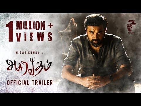 Asuravadham - Official Trailer