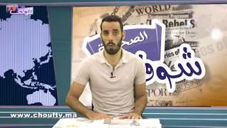 مافيا العقار تنصب على أمير سعودي   |   شوف الصحافة
