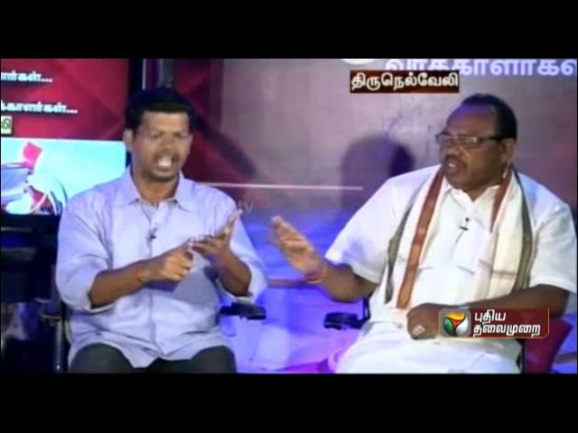 Mothum Vetpaalargal Kanikkum Vaakkalargal (18-04-2014) Part 3