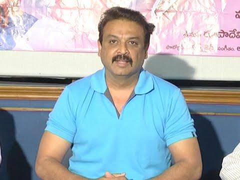 Parampara-Movie-Press-Meet-Video---Naresh--Aamani