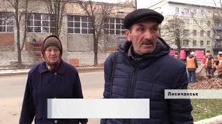 У Лисичанську продовжують реалізацію проектів ДФРР