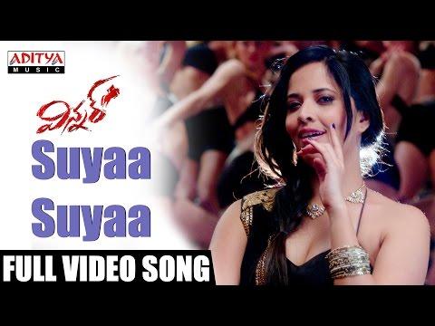 Suyaa-Suyaa-Full-Video-Song--Winner