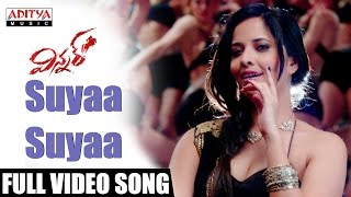 Suyaa Suyaa Full Video Song  Winner