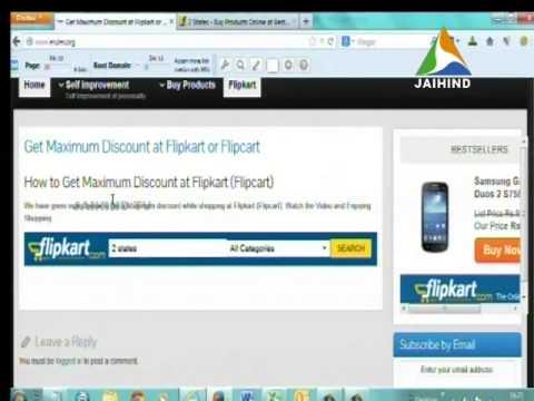 Flipkart Myntra, E-Biz, Jaihind TV, 22-05-14, Anoop