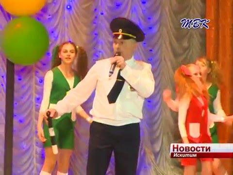 Зональный этап областного смотра-конкурса «Зеленая волна» состоялся в Искитиме