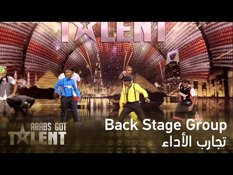 Arabs Got Talent - تجارب الأداء - Backstage Group