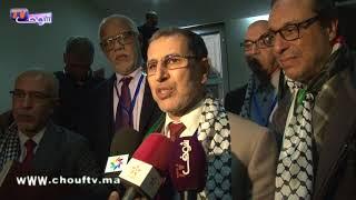 بالفيديو | أول تصريح للعثماني بعد فوزه بالأمانة العامة للبيجيدي: هاشنو غادي نديرو دابا ! |