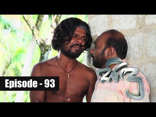 Sidu Episode 93