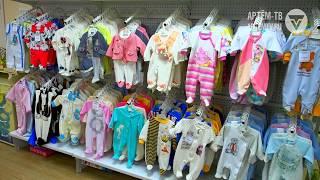 Народное качество Детское развитие (18.05.2017)