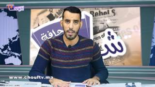 شوف الصحافة :أجور وتعويضات رجال الحموشي 5 مليارات لديستي و659 مليار للأمن الوطني |