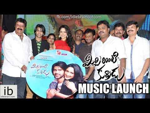 Mirchi Lanti Kurradu Music launch