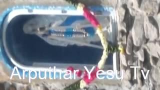Perambur Church Miracle _Arputhar Yesu Tv 11-2-2014
