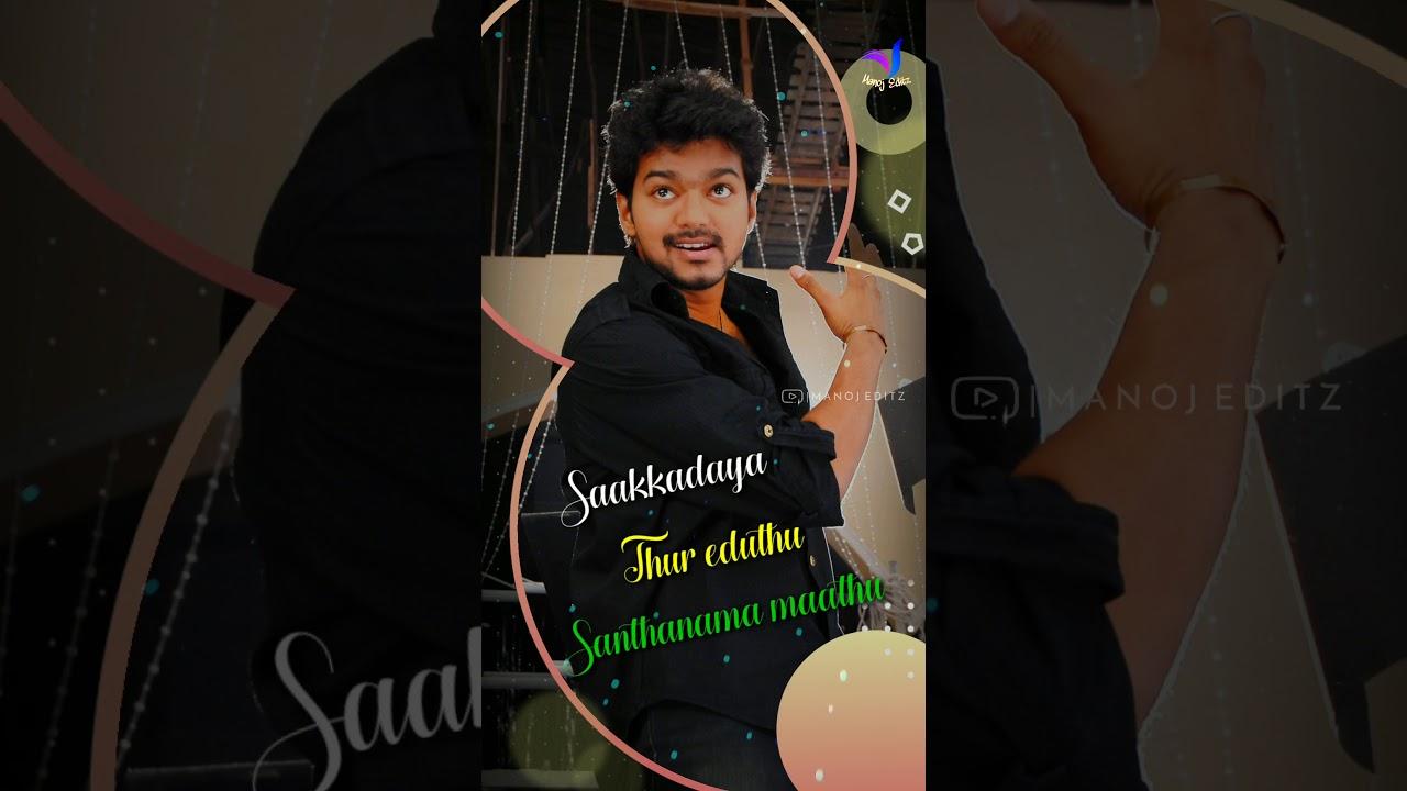 Dandaana Darna 😍 Folk Song 🔥 Thalapathy 😌 Whatsapp Status Tamil Video