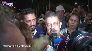 بالفيديو:اختتام أشغال المؤتمر 17 لحزب الاستقلال بتبادل التهاني بين حميد شباط و نزار بركة   |   خبر اليوم