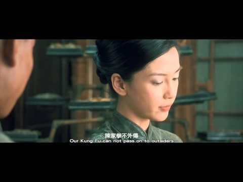 Tai Chi 0 HD 1080p Trailer 2