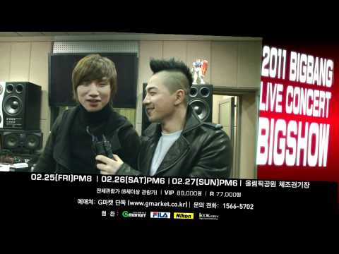 2011 BIG SHOW TAEYANG'S INVITATION