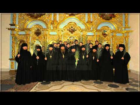 Easter Chant of Russian Ortodox Church by Monks Choir Of Kiev Pechersk Monastery