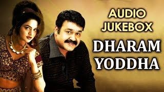 Dharam Yoddha - All Audio Songs