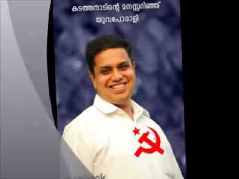 cpim kerala election 2014