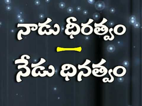 Naadu-Nedu (నాడు-నేడు) For Nation By J.Srinivas Mandamarri