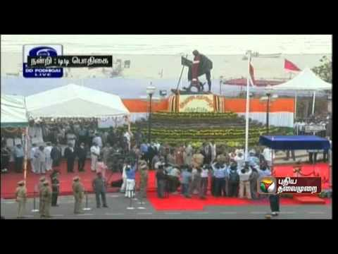 65th Republic Day celebration in Chennai