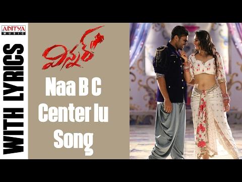 Winner-Movie-Naa-B-C-Center--039-lu-Full-Song-With-Englsih-Lyrics