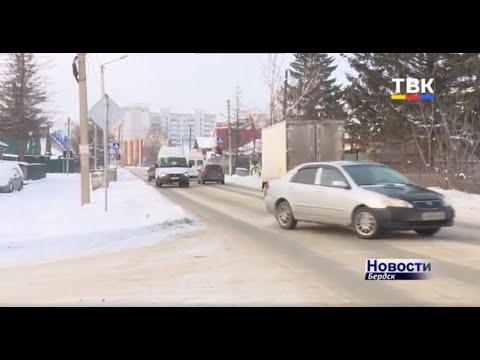 Зима приносит с собой проблему колейности на дорогах Бердска