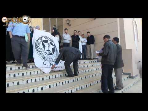احتجاجات لموظفي محكمة تيزنيت