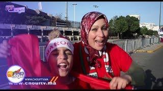 مغاربة متفائلون قبل مباراة المنتخب و جزر القمر..   |   خارج البلاطو