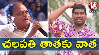 Bithiri Sathi about Chalapathi Rao Comments On Women - Tee..