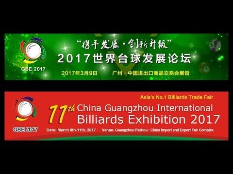 GBE 2017 - Guangzhou International Billiards Exhibition 2017 - China