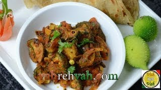 Spiny Gourd Onion Tomato Fry ..