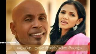 Sanda Renu  Prasanga Thisera & Shashika Nisansala