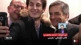 (تحليل) .. بعد فضيحة فيون، ما هي حظوظ باقي المرشحين للرئاسيات الفرنسية؟ |