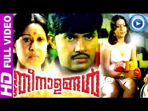 Malayalam Full Movie | Theenalangal | Jayan,Seema,Sheela Malayalam Full Movie