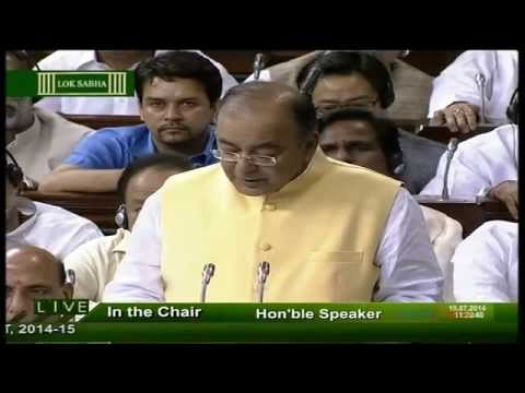 Finance Minister Shri Arun Jaitley's Budget Speech