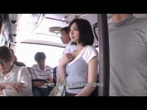 시리즈 연작 Romantic AV 1편 -  스즈무라 아이리 Airi Suzumura