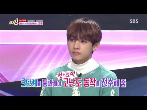 [ENG SUB] 160112 Star King JHope and V Cuts