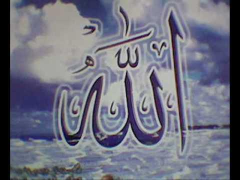 Karam Mangtahon Ata Mangta Hoon byAlhaj Muhammad Owais Raza Qadri.wmv