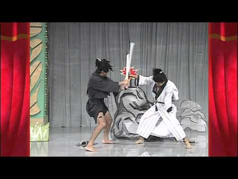 Samurai Lever Japan