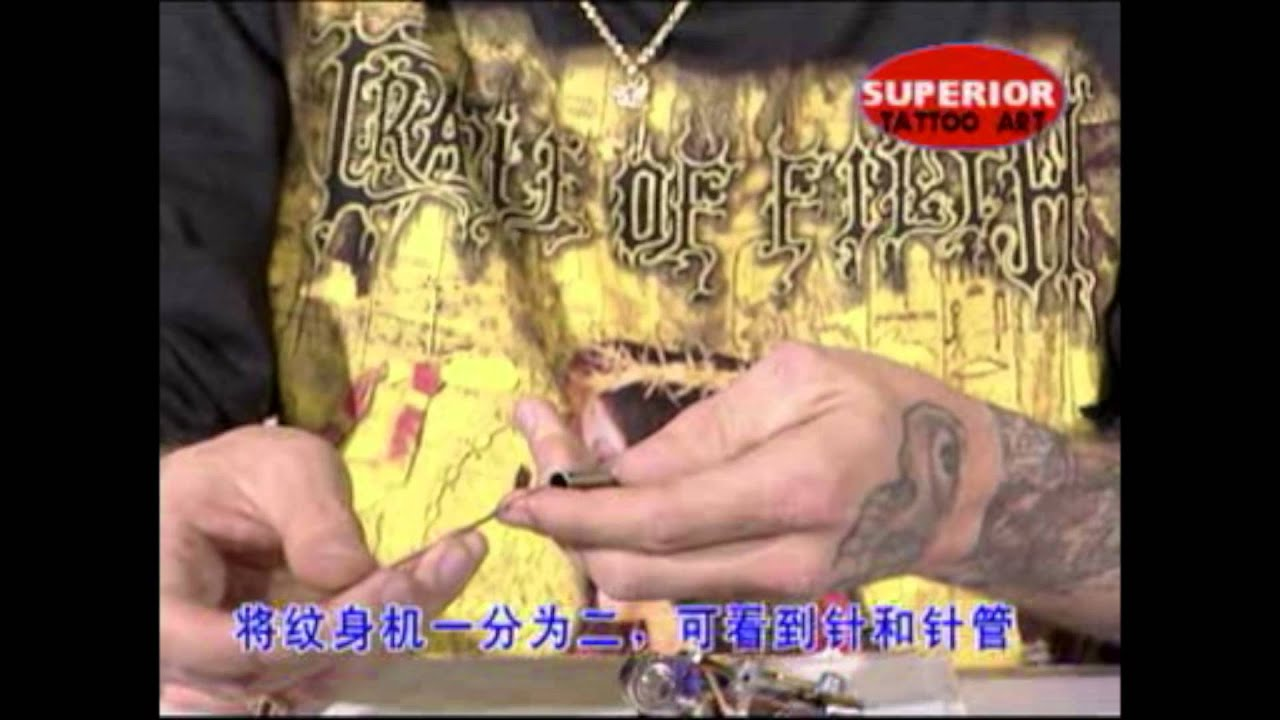 Pig farm ink episode 2 39 how to tattoo 39 dvd and ebay tattoo for How to tattoo dvd