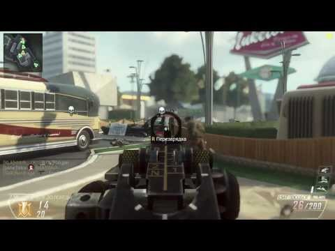 Call of Duty Black Ops II - Multiplayer LIVE 08.02.2014 Trying some new Guns