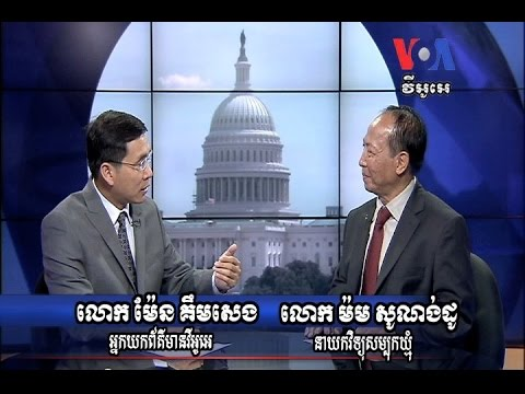 Interview with Mam Sonando about Cambodia Politic