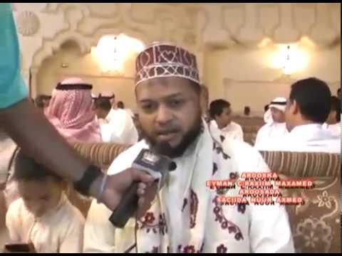 اللهم صلى على محمد وال محمد كما صليت على ابراهيم