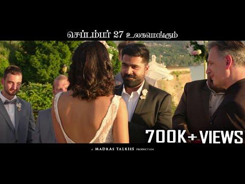 CHEKKA CHIVANTHA VAANAM : Back 2 Back - Promo - Mani Ratnam - Lyca Productions - Madras Talkies