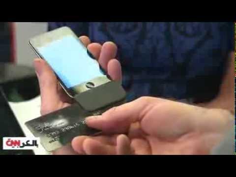 image vidéo كيف تحمي بطاقتك الائتمانية من القرصنة؟
