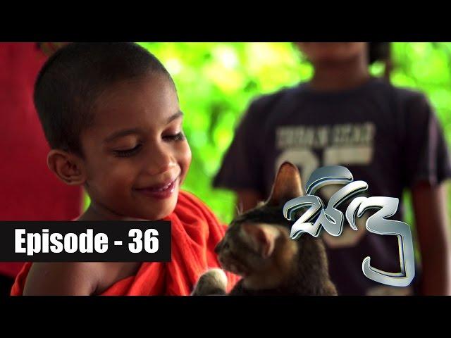 Sidu Episode 36