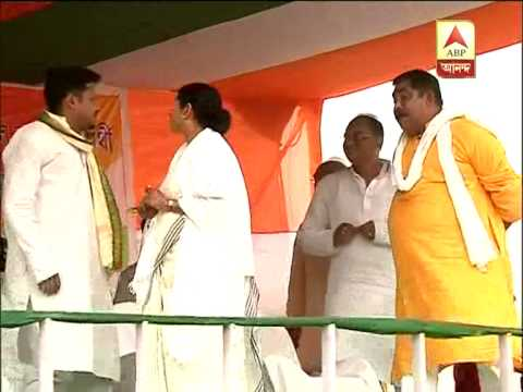 Mamata and Anubrata Mondal on same stage