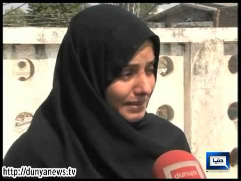 Dunya News-Poverty-stricken mother Killed her two kids in Lahore